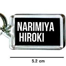 〈可來圖訂做-鑰匙圈〉成宮寬貴 NARIMIYA HIROKI 壓克力雙面鑰匙圈 (可當吊飾)