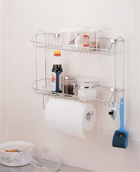 ☆成志金屬☆ S-36不銹鋼--廚房 雙層調味罐架紙巾架