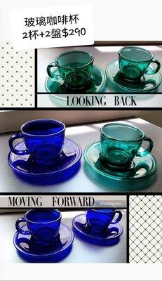 玻璃咖啡杯 對杯