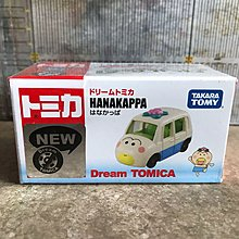 Tomy Tomica Dream Tomica HanaKappa