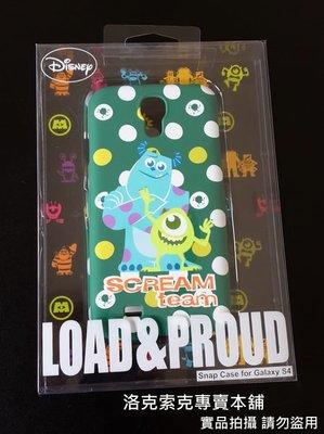 [洛克索克專賣本舖]怪獸大學 S4手機殼 硬殼 手機保護殼 毛怪 大眼仔 香港迪士尼正版商品