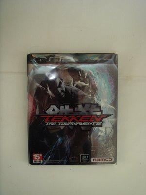 PS3 鐵拳TT2 鐵盒版