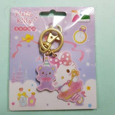 HELLO KITTY造型悠遊卡-魔法-080404