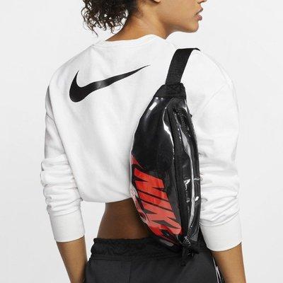 Nike 腰包 Heritage Hip Pack 男女款 斜背包 外出 穿搭 輕便 手機包 黑 紅 CK791401特價750