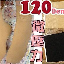 J-40 120丹尼微壓短襪【大J襪庫】黑膚色天鵝絨短襪-健康襪短絲襪-120Den丹尼襪加壓襪-耐穿不透膚加大全彈性襪