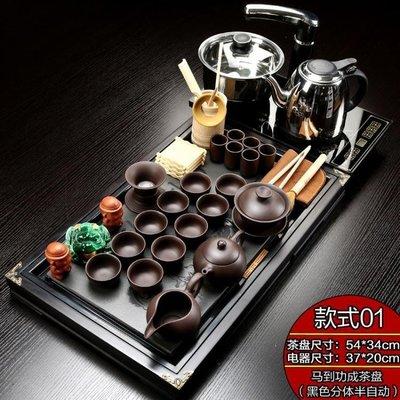 哆啦本鋪 茶具套裝家用整套功夫陶瓷簡約全自動電磁爐茶道實木茶盤紫砂 D655