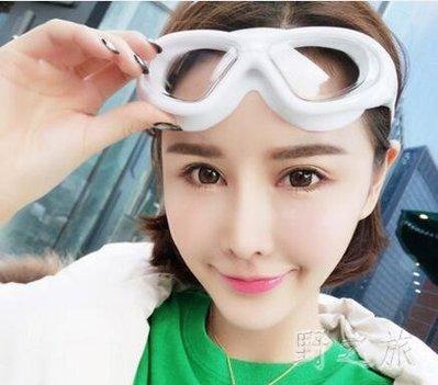 高清大框男女士平光游泳眼鏡裝備xx3037