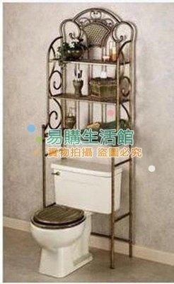 歐式鐵藝馬桶架多層浴室架置物架角架衛生間 多功能浴室架 限量8套 浴室必備