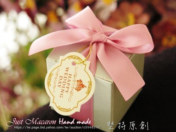 AM好時光【B09】 TIPTREE果醬+高質感緞帶包裝盒❤可改蜂蜜 婚禮小物 囍宴佈置喜糖 桌上送客禮 抽獎 禮品贈品