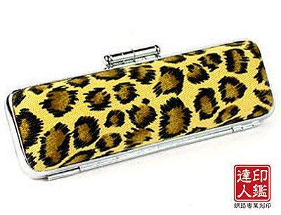 【印鑑達人】日式豹紋布盒~可放置6分印...
