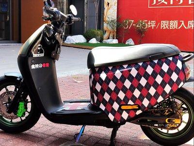 【魔速安全帽】Gogoro2 車套 多款花色 防刮套 保護套 潛水布 狗衣 星空 柴犬 格紋 英國旗 G2 Ai1