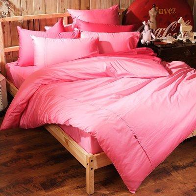 《60支紗》雙人加大床包/兩用被套/枕套/4件式【亮粉】Magic colors 100%精梳棉-麗塔寢飾-