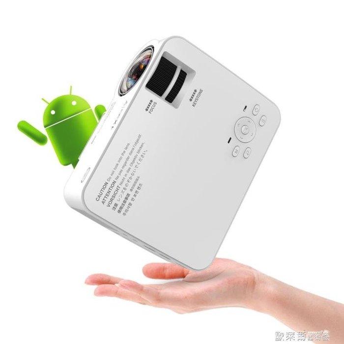 投影機 光米M1智慧投影儀手機無線wifi辦公 家用高清1080p微型便攜投影機 MKS