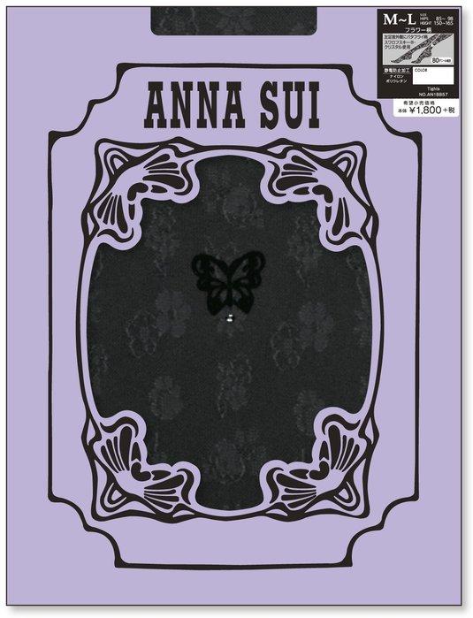 【拓拔月坊】ANNA SUI 褲襪 80丹 滿版花朵 線條水鑽蝴蝶 腳踝飾 日本製~新款!