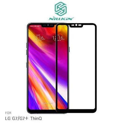 --庫米-- NILLKIN LG G7/G7+ ThinQ 3D CP+ MAX 全膠滿版玻璃保護貼 防刮耐磨 9H
