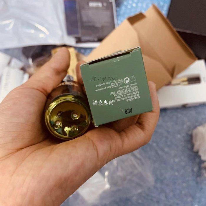 老包裝美國 lamer海藍之謎活顏煥膚精華露15ml 改善細紋修護煥新