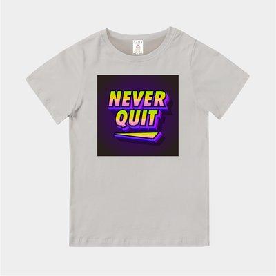 T365 MIT 親子裝 T恤 童裝 情侶裝 標語 話題 口號 美式風格 slogan NEVER QUIT 從未放棄