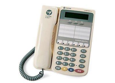 東訊SD-616A=3外線8分機來電顯示總機系統+4台SD7706EX有螢幕背光/免持聽筒撥號對講=安裝到好