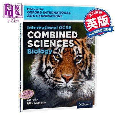 國際普通中等教育證書的聯合生物科學牛津國際雅思考試 英文原版 International GCSE Combined S
