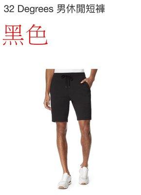 購Happy~32 Degrees 男休閒短褲 單件價
