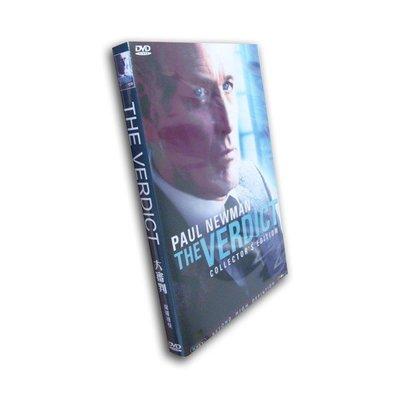【博鑫音像】影視達高清@  經典電影 大審判THE VERDICT 保邏紐曼 DVD 盒裝@wc96926