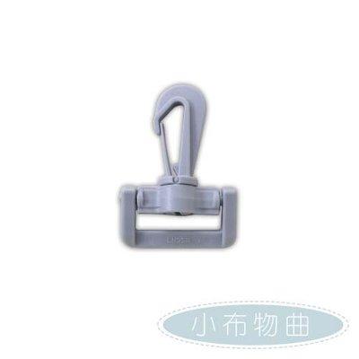 【小布物曲】日本進口-龍蝦鉤 30mm/25mm(手作.拼布.釦環)