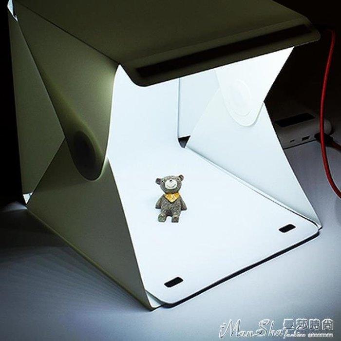 攝影棚折疊便攜式LED迷你攝影棚小型簡易拍照靜物柔光箱拍攝燈道具