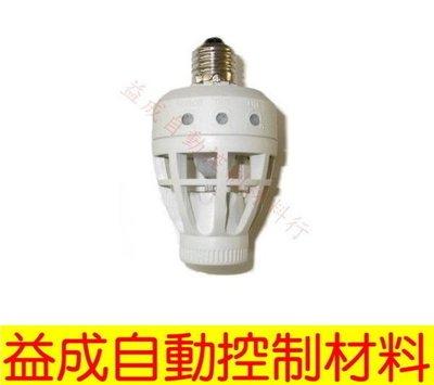 【益成自動控制材料行】紅外線燈泡轉接座 JRC-501