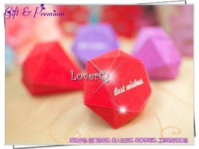 樂芙 鑽石喜糖盒 * 金蔥紙 珠光紙 婚禮小物 彩盒包裝盒 糖果盒 禮盒 囍糖果盒 迎賓禮 開幕禮