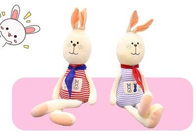 ☆汪汪鼠☆【50公分】雀斑長腿兔 紅領巾玩偶 絨毛娃娃 情侶兔 聖誕節交換禮物 商店餐廳布置 生日禮物