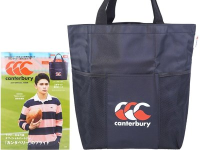 canterbury 2019 SPECIAL ISSUE 3 Pocket BIG Tote 訂