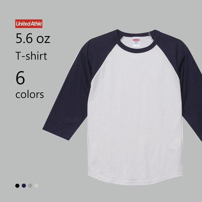 WaShiDa【UA5045】United Athle × 5.6磅 圓領 七分袖 拉克蘭袖 T恤 (預訂款十月上旬到貨