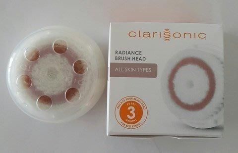 科萊麗Clarisonic音波淨膚儀/Radiance音波亮白刷頭/洗臉機/現貨供應 MIA、MIA2、AIRA、P