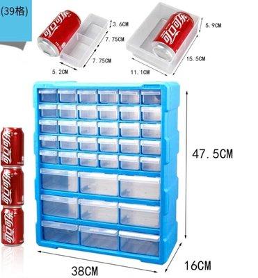 塑料工具盒零件收納盒插入式樂高分類收納盒蠟筆整理盒儲存箱