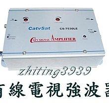 catvsat有線電視強波器CS-7530LE.數位天線也適用