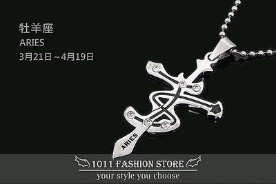 韓國 西德鋼 / 鈦鋼 12 星座 十字架 水鑚 項鍊 男性項鍊 女性項鍊 情侶項鍊 牡羊座