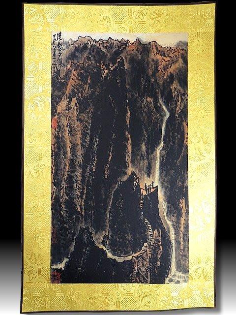 【 金王記拍寶網 】S1305  中國近代書畫名家 名家款 水墨山水圖 居家複製畫 名家書畫一張 罕見 稀少