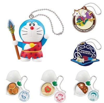 【動漫瘋】日版 Bandai 轉蛋 劇場版 電影版哆啦A夢 新大雄的日本道具集 吊飾 六款一組販售