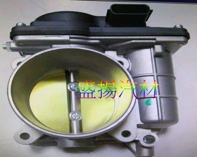 盛揚 正廠 日產 TIIDA 1.8 (06-12) 節氣門總成/電子節氣門(沒出管)