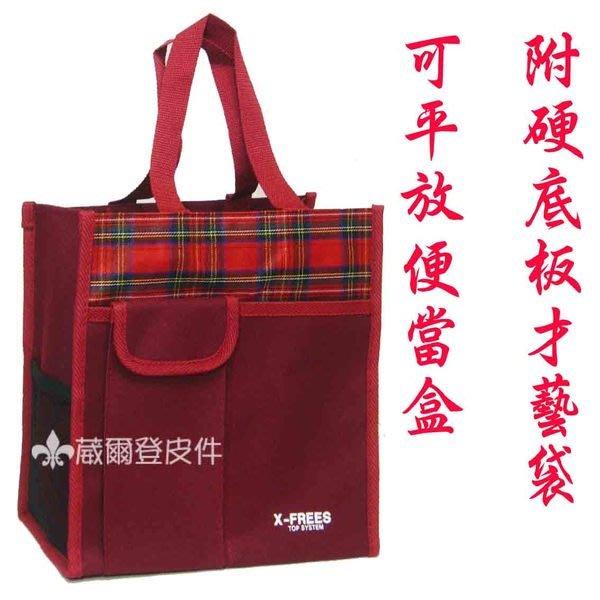 【葳爾登】FREES手提袋便當袋補習袋購物袋小學生書包【附硬底板耐撕裂】才藝袋759紅