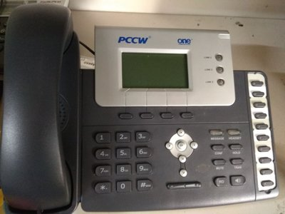 pccw one Phone