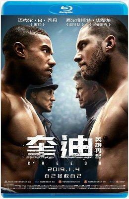 【藍光電影】金牌拳手:父仇 / 奎迪:...
