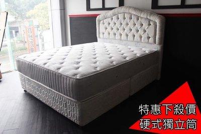 【新精品】AI-01 全省最低價  5尺【2.4mm硬式獨立筒床墊】總高26公分 布花升級【竹碳布】