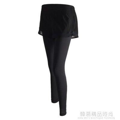 假兩件跑步速干健身長褲打底瑜伽運動褲高腰彈力訓練壓縮緊身褲女
