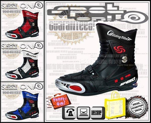 Spot ON - PRO BIKER A008款車靴! 大尺碼 大魔 MAJESTY 頂克150 HID BWS 雷霆