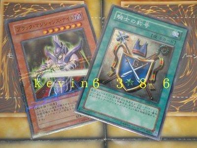 東京都-遊戲王卡-非STBL.決鬥盤.牌組-黑魔導騎士(TP09-JP002)&騎士的稱號(TP09-JP010)(2張合售)