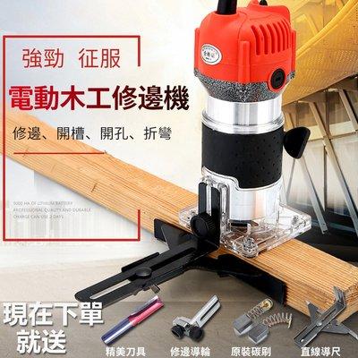 木工多功能工業級鋁製開槽機倒裝電木銑雕刻開孔機