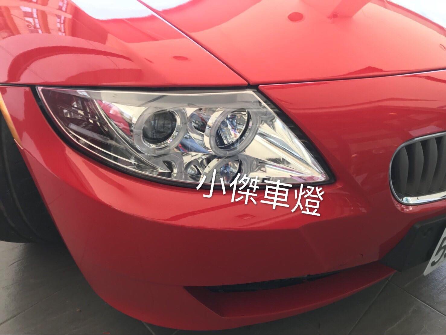☆小傑車燈家族☆實車安裝 全新高品質BMW Z4 寶馬Z4晶鑽光圈魚眼大燈(附水平馬達) z4大燈