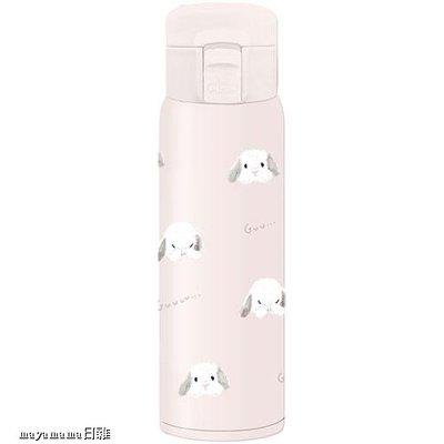 ♥︎MAYA日雜♥︎預購 日本 MOFUS 不鏽鋼 彈跳式 保溫瓶 480ml 兔子/貓熊/貓咪