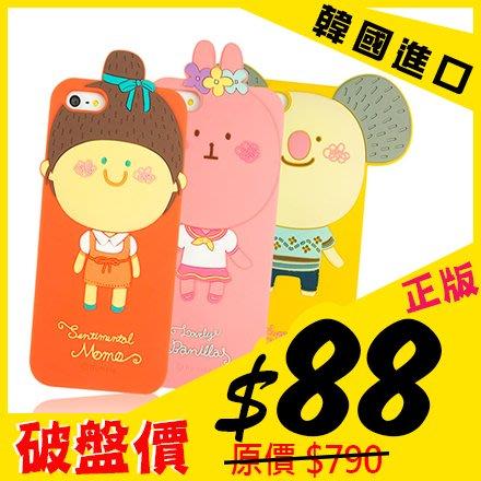 MQueen膜法女王 iphone 5/5s/se 森林家族 momo 矽膠 軟殼 手機 保護殼 背蓋 韓國